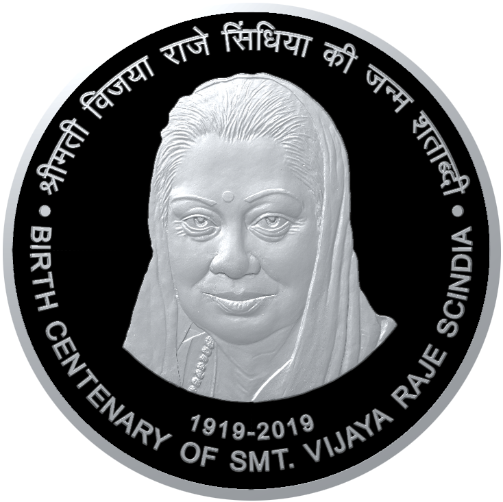 BIRTH CENTENARY OF SMT. VIJAYA RAJE SCINDIA