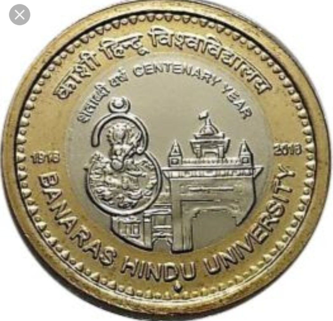 Centenary Year of Banaras Hindu University Rs.10 UNC Single Coin Set