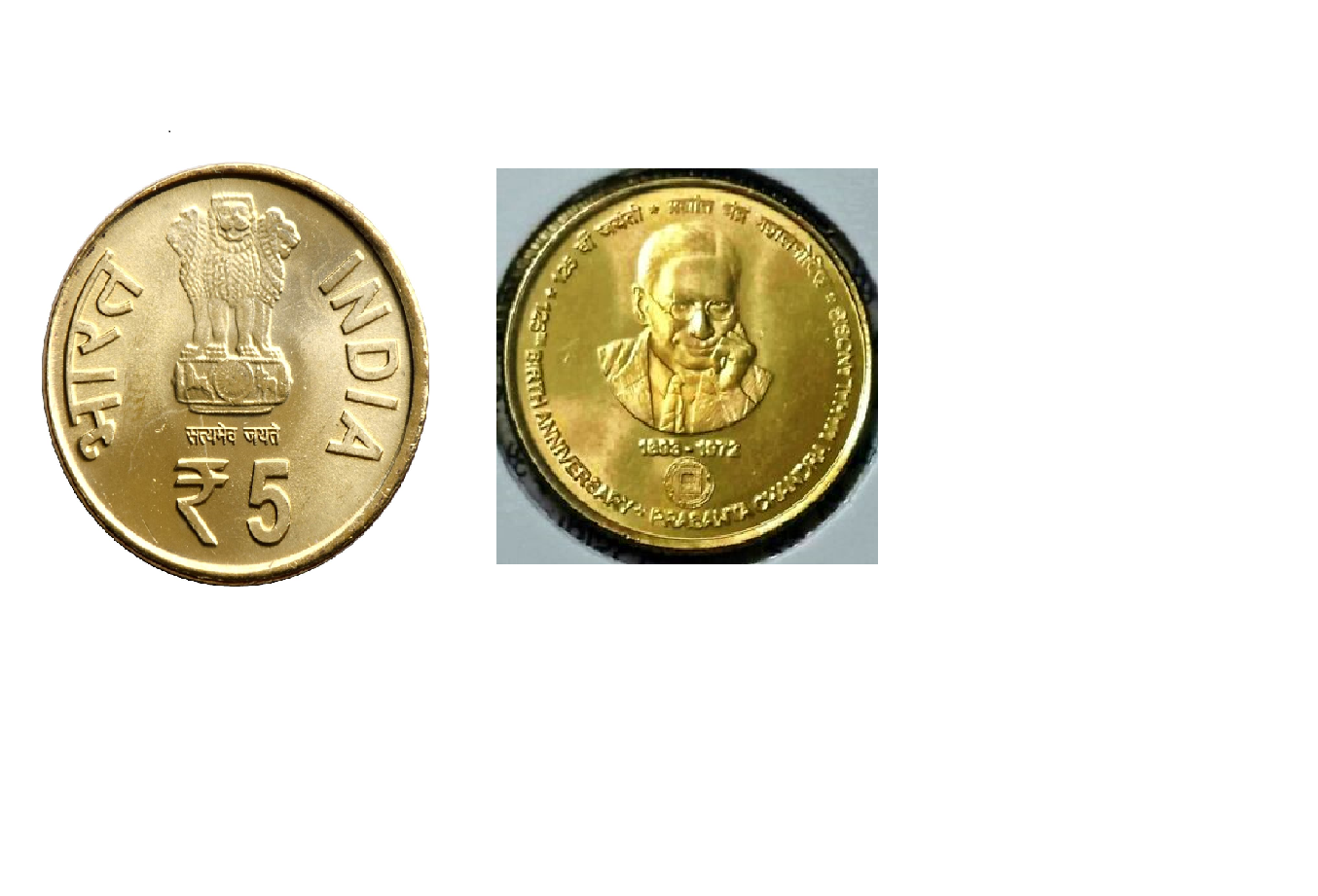 125th Birth Anniversary of  Prasanta Chandra Mahalanobis Rs.125 QA & Rs.5 Ni.Br
