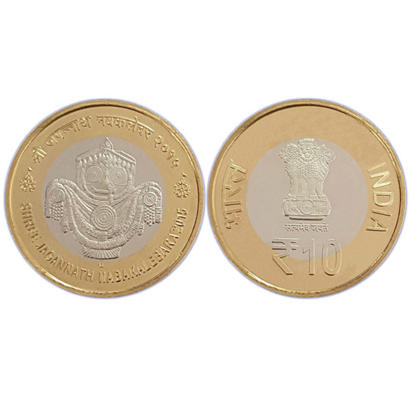 Bank Note Press Dewas is a Unit of SPMCIL Limited